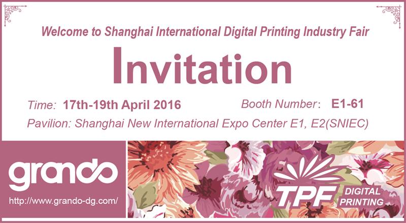 2016国际数码印花工业展会